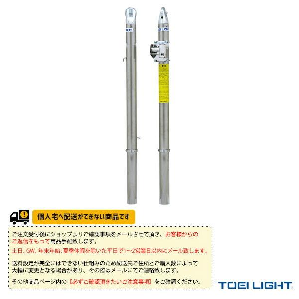 [送料別途]ステンレステニス支柱SWG/屋外用差込式/2本1組(B-2814)