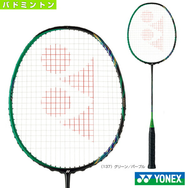 【予約】アストロクス99LCW/リー・チョンウェイモデル(AX99LCW)
