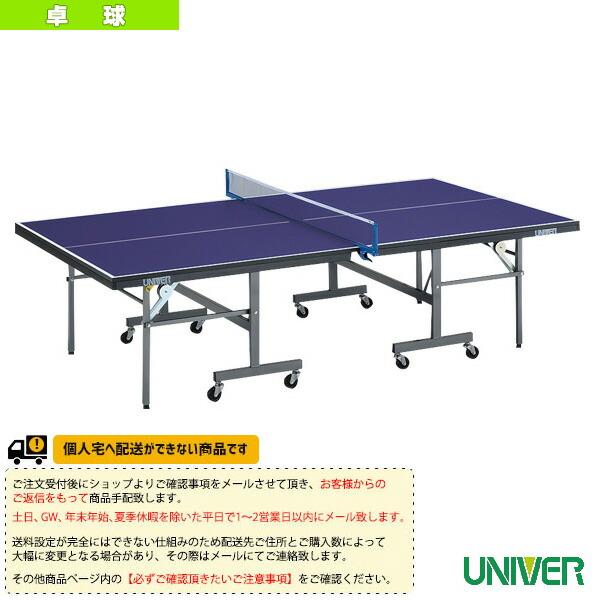 [送料別途]アシスト+ASM-220II 卓球台/内折セパレート式(ASM-2202)