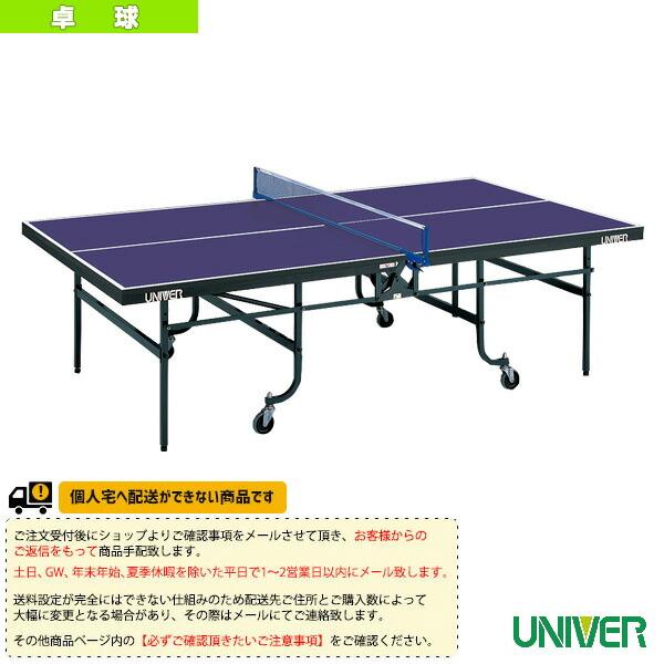 [送料別途]アシスト+AVL-22II 卓球台/内折・連動式(AVL-222)