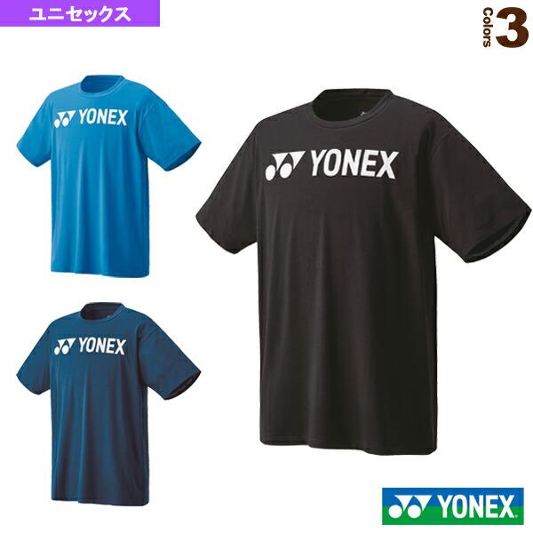 Tシャツ/ユニセックス(16486)