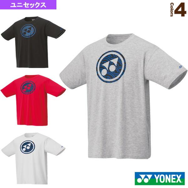 Tシャツ/ユニセックス(16488)