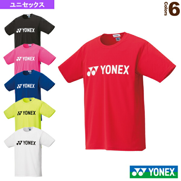 ドライTシャツ/ユニセックス(16501)