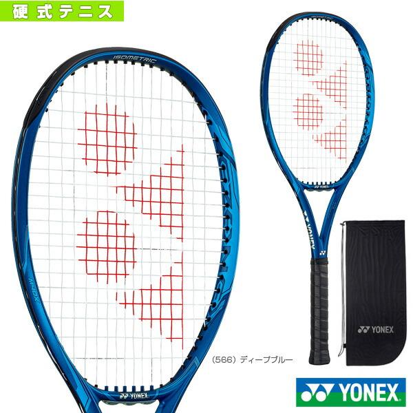 【予約】Eゾーン 100/EZONE 100(06EZ100)
