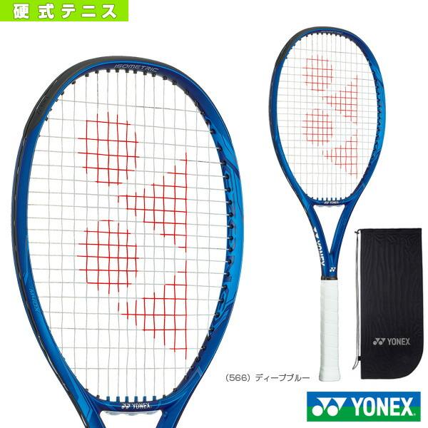 【予約】Eゾーン 100L/EZONE 100L(06EZ100L)