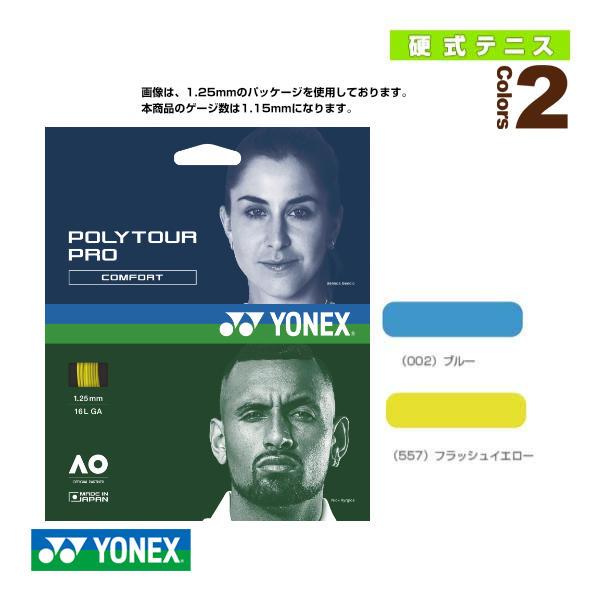 ポリツアープロ 115/POLY TOUR PRO 115(PTGP115)