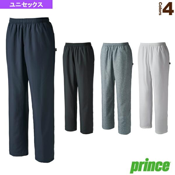 【予約】蓄熱ウィンドパンツ/ユニセックス(MF0609)