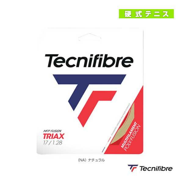 TRIAX/トライアックス(TFG310/TFG311)