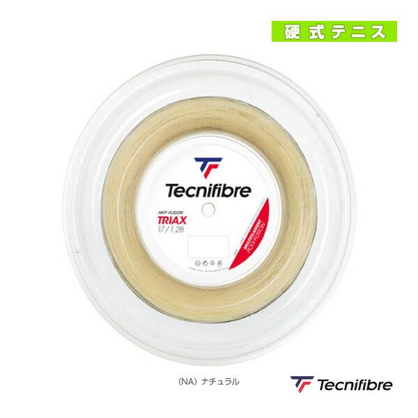 TRIAX/トライアックス/200mロール(TFR310/TFR311)