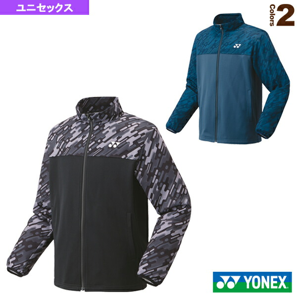 ニットウォームアップシャツ/フィットスタイル/ユニセックス(51033)