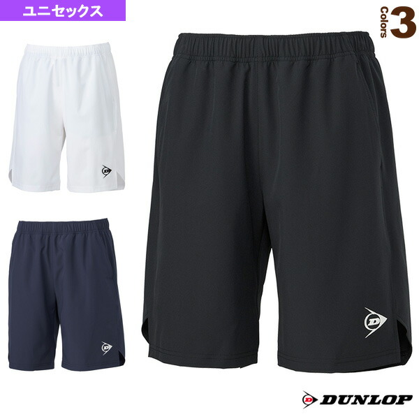 ゲームショーツ/ユニセックス(DAS-2190)