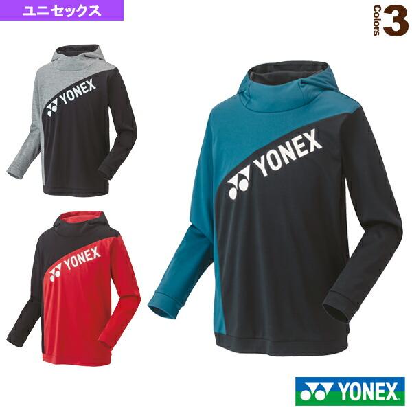パーカー/フィットスタイル/ユニセックス(31044)