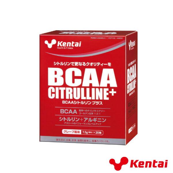 BCAA シトルリン プラス/グレープ風味/7.5g×20包(K5503)