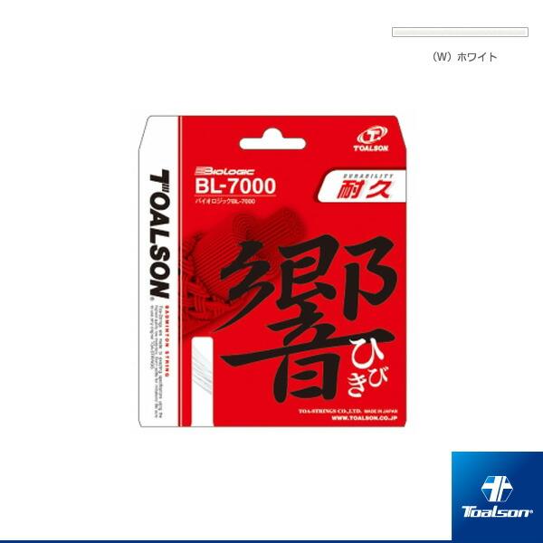 BIOLOGIC BL-7000/バイオロジック BL-7000/100m ロール(840701)