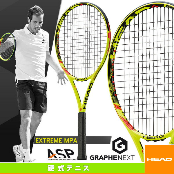 Graphene XT Extreme MPA/グラフィンXT エクストリーム MPA(230725)