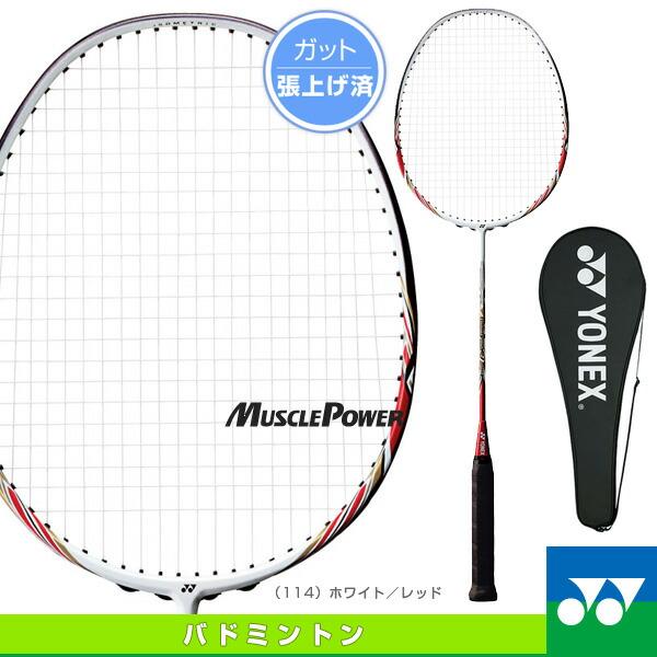 マッスルパワー 9ロング/MUSCLE POWER 9 LONG(MP9LG)