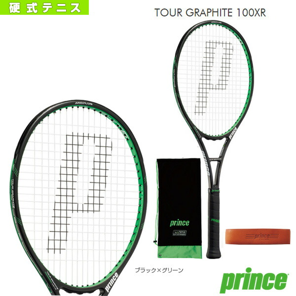 TOUR GRAPHITE 100 XR/ツアーグラファイト 100 XR(7TJ017)