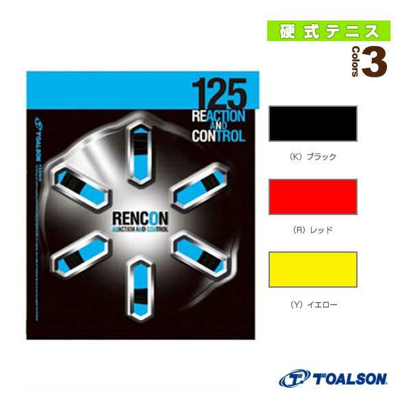 RENCON 125/レンコン125(7342510)