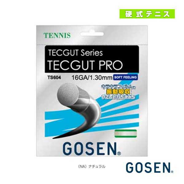 テックガットプロ 16/TECGUT PRO 16(TS604)