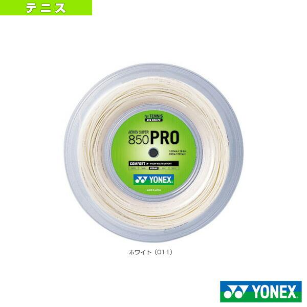 エアロンスーパー850プロ 240m ロール/AERON SUPER 850 PRO 240m ロール(ATG850P2)