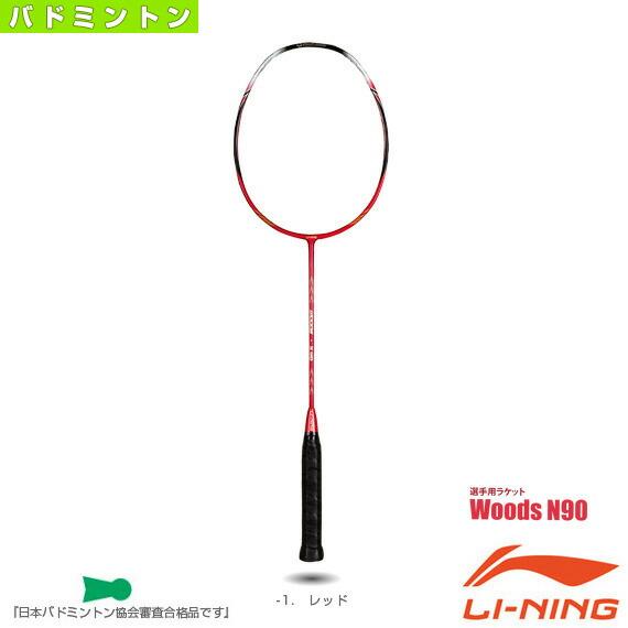 Woods N90(N90)