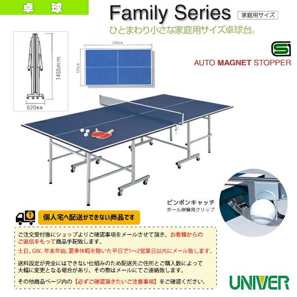 [送料別途]卓球台/ファミリーベスト/家庭用サイズ/付属品セット付(FC-15)