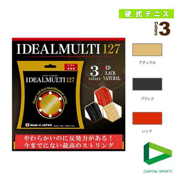 IDEAL MULTI127/アイディールマルチ127(1A50262)