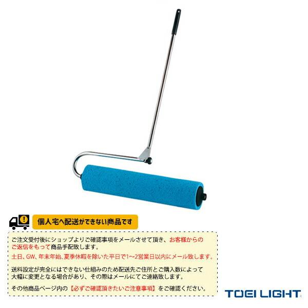 [送料別途]吸水スポンジローラー600(G-1511)