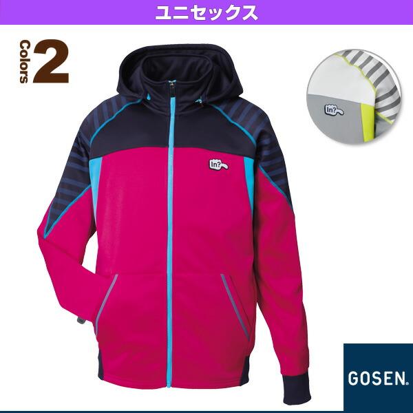 裏フリースジャケット/ユニセックス(UW1500)