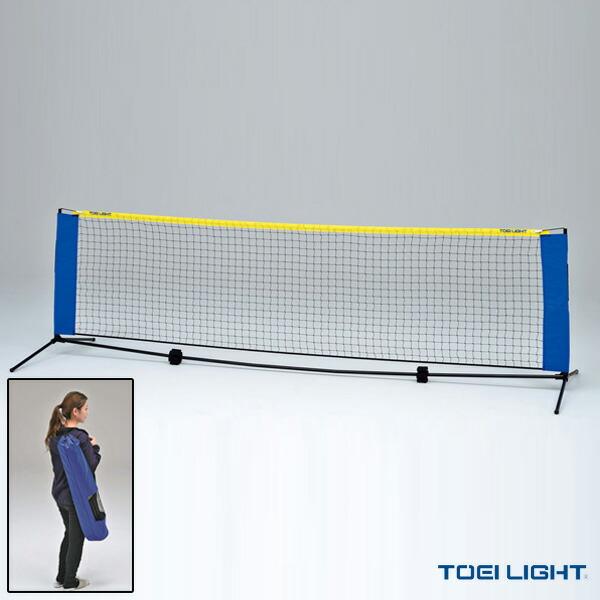 [送料別途]テニストレーニングネット300(B-2069)