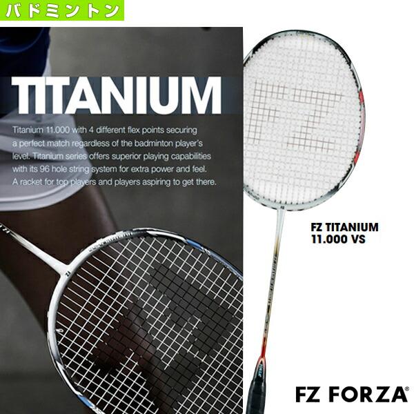 FZ TITANIUM 11000 VS(TI11000VS)