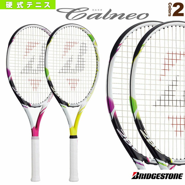 Calneo 280/カルネオ 280(BRACT1/BRACT2)