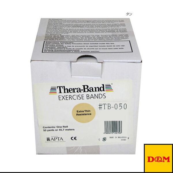 セラバンド/50ヤード(45m)/強度:エクストラシン(TB-050)