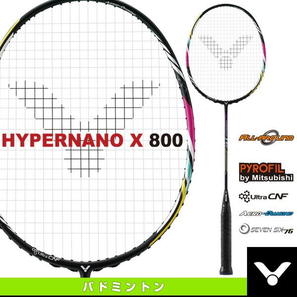 ハイパーナノ X800/HYPERNANO X 800(HX-800)