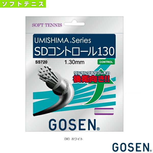 ウミシマ SDコントロール 130/UMISHIMA SD CONTROL 130(SS720)