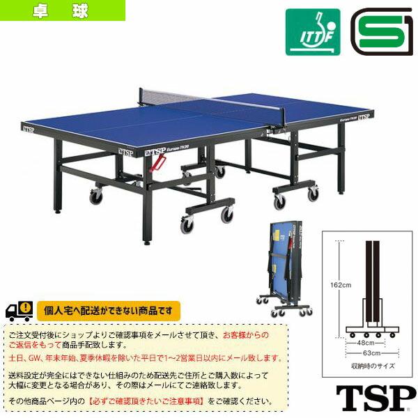 [送料別途]ヨーロ TK-20/セパレート(050120)