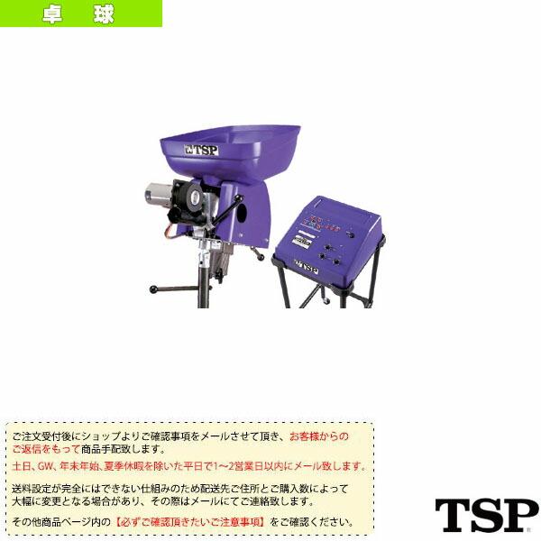 [送料別途]ハイパーS-1(052010)