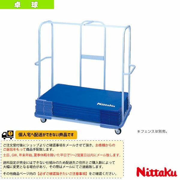 [送料別途]フェンス運搬車(NT-3707)