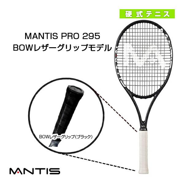 MANTIS PRO 295/マンティス プロ 295(MNT-295)