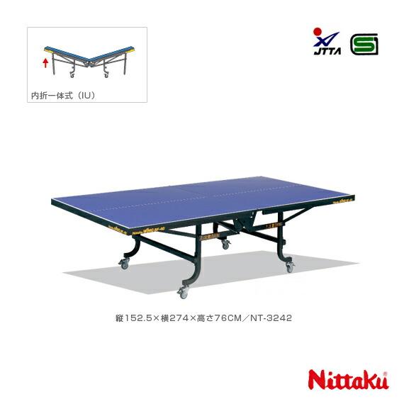 [送料別途]Nittaku ウイング BF-40/内折一体式ダンパー付・バリアフリータイプ(NT-3242)