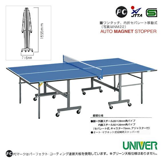 卓球台】内折セパレート移動式(NK-30)