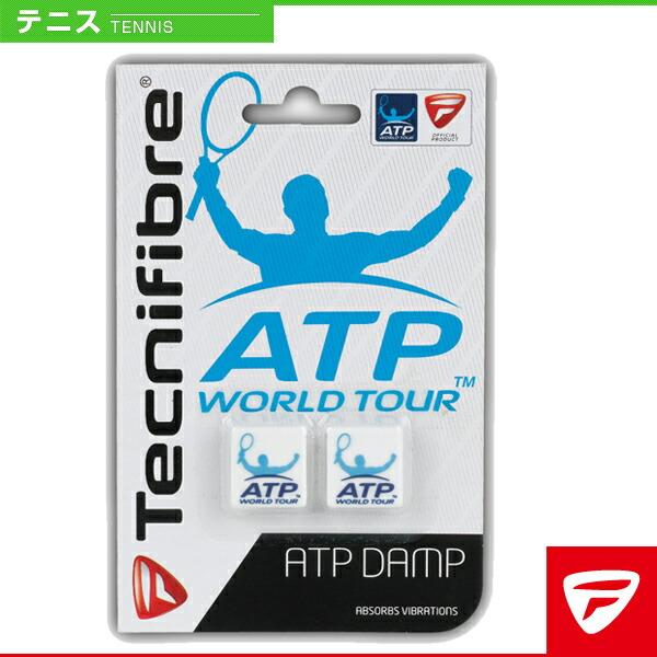 ATP DAMP/ATP ダンプ(TFA031)