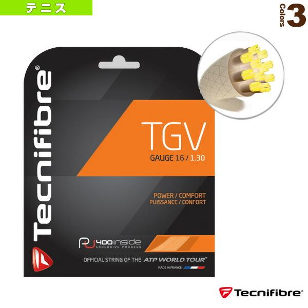 TGV/ティージーブイ(TFG906/TFG907/TFG908)