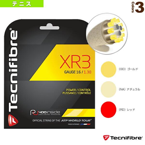 XR3/エックスアール3(TFG910/TFG911)