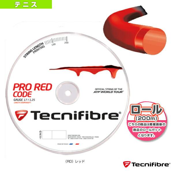 PRO REDCODE 200m/プロ レッドコード 200mロール(TFR500/TFR501/TFR502)