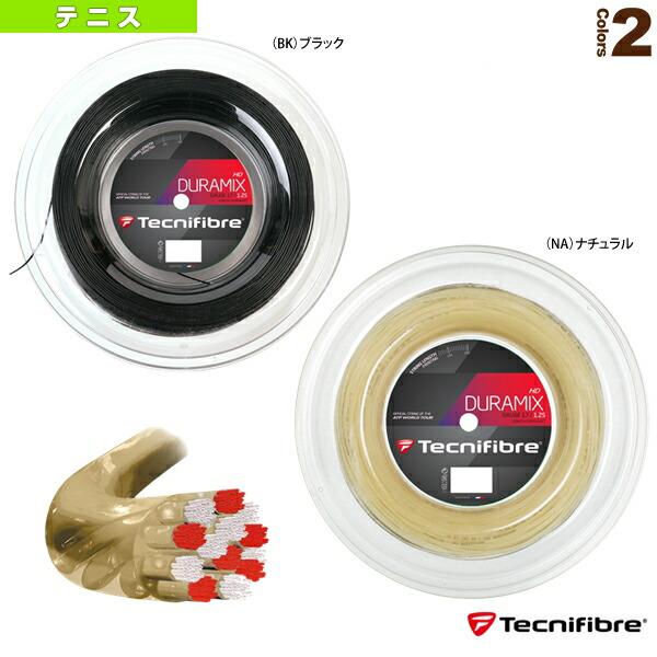 DURAMIX HD 200m/デュラミックス エイチディー 200mロール(TFR700/TFR701)