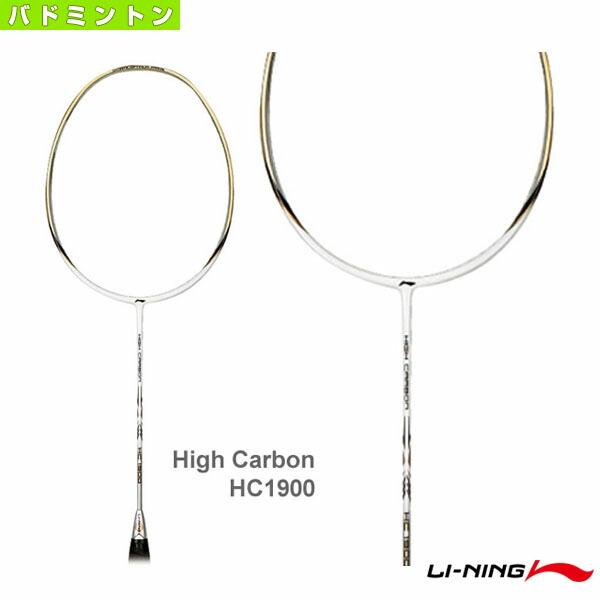 High Carbon HC1900(HC1900)