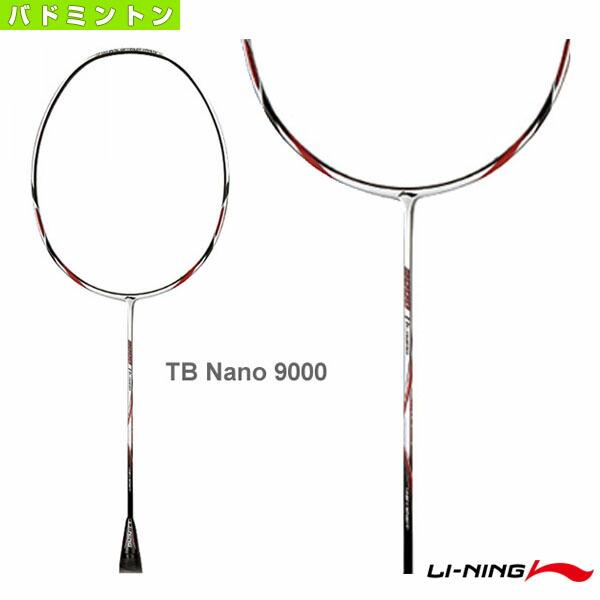 TB Nano 9000(AYPG352)