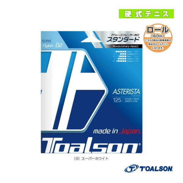 ASTERISTA 125/アスタリスタ 125/60mロール(7332513)