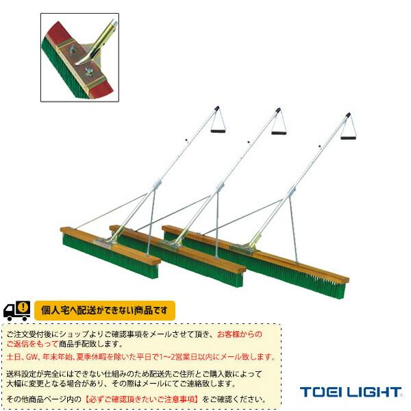 [送料別途]コートブラシPP120S-2(B-2590)